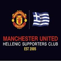 man_utd_gr_supporters