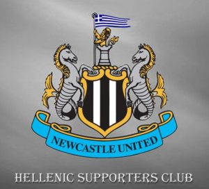 newcastle_hellas_fans club